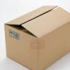 东城纸箱定制 加硬五层纸箱厂家 量大价优