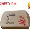厂家订做 KK特硬飞机盒 电商通用飞机纸盒 服装物流纸盒