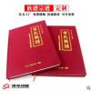 印刷厂族谱家谱定制 精装书/古线装书/宗谱套装书籍宣纸印刷定做