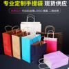 供应牛皮纸袋定做衣服装手提袋烘外卖打包袋礼品袋可印刷logo打样