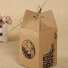厂家印刷定制通用白卡纸盒 高档食品保健品彩盒 定做化妆品包装盒