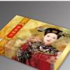 【专业美容礼品包装盒】南京源创包装盒