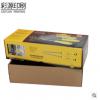 厂家定制五金工具彩色包装盒 天地盖创意纸盒精品包装盒