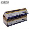 苏州直供五金工具彩盒 瓦楞包装盒电子产品彩盒印刷可定制LOGO