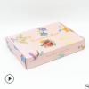 定制高档茶叶盒水果石榴彩色飞机盒折叠通用纸质翻盖化妆品专业