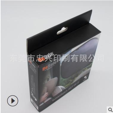 包装盒印刷彩盒飞机盒 玩具盒 电子盒印刷 彩盒印刷定制