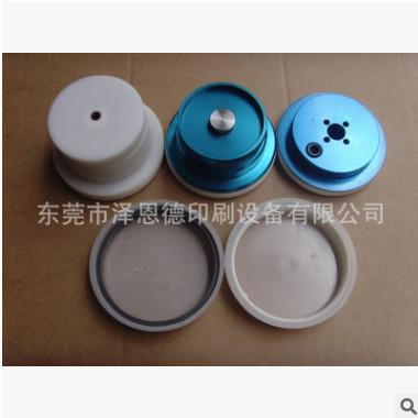 厂家生产提供 钨钢移印机刮墨刀 油墨刮墨刀