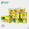 源头厂家定做食品纸罐 圆形纸质卷边易撕盖粉类包装纸筒 军兴溢美