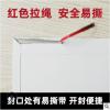 厂家定制信封袋 文件封纸袋快递信封定做 录取通知书封来图印logo