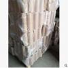 标准熔喷布纸芯,厚度7无纺布纸芯,常规175宽,口罩熔喷布辅料