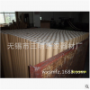 厂价直销纱管纸纸筒纸管 批发3英寸12mm厚度工业用纸芯管