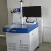 厂家现货供应 CO2激光打标机 木板亚克力HS-30W激光雕刻机