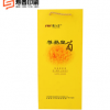 厂家定制 品质保障 纸质印刷包装茶叶礼品盒 礼盒包装定做