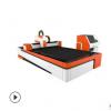 激光切割机厂家 布料激光切割机 小型 激光切割机