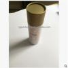 纸罐化妆品罐茶叶罐手工纸罐裱纸罐礼品罐