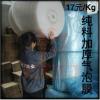 亮禾 优质纯料加厚气泡膜 气泡垫 防震膜 气泡袋 厂家直销