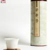大红柑小青柑茶叶通用纸罐包装