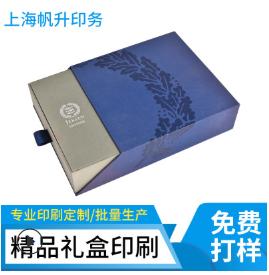 厂家定制创意抽屉礼品盒 优质实用商务精品礼品纸盒可定制logo
