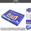 厂家直销精美礼品包装盒纸盒天地盖精装礼盒产品套装盒定制LOGO