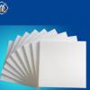 厂家直供保丽龙泡沫板 40*40*2CM可定制白色EPS泡沫板