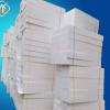 厂家直供保丽龙泡沫板 高中低密度可定制白色EPS泡沫板块