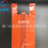厂家定制生产塑料包装袋OPP热切服装袋pet复合100%纯料背心袋