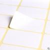 E邮宝标签纸快递专用三防热敏纸多尺寸定制电子面单打印条码纸