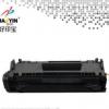 珠海好印宝 易加粉HP2612A硒鼓 适用HP1010 1012 1015 1018 12A碳粉盒