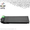 珠海好印宝 夏普MX-236CT粉盒 AR5618 AR5620 AR5623D 墨粉 碳粉 墨盒