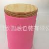 供应纸罐卷边罐茶叶罐化妆品罐食品罐香罐酒罐饰品罐