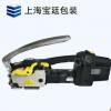 供应ZAPAK 便携式塑钢带打包机 蓄电池式打包机 手提式电动打包机