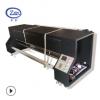 1.8米大型幅宽双面透旗帜卷对卷独立式热升华烘箱烤箱发色显色机