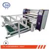 布卷裁片热升华转移印花设备私人定做幅宽1.2米油温滚筒热转印机