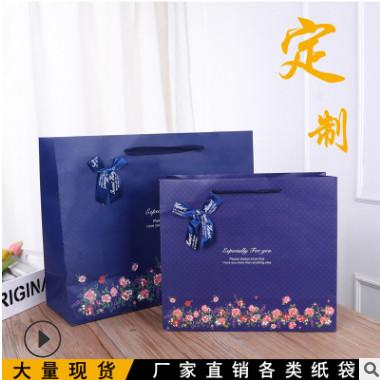 B现货批发碎花纸袋 韩式精美礼品袋 深蓝底点点礼袋纸袋定制logo