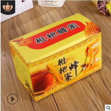 厂家方形包装彩盒彩色纸质包装盒子印刷产品牛皮纸包装盒定做LOGO
