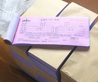 定制定做单据收据二联三联四联单票据现金收款无碳复写联单印刷