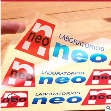 二维码PVC塑片不干胶印刷彩色贴纸牛皮纸透明不干胶标签定做广告