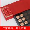精美茶叶礼盒高端纸罐大红袍金骏眉绿茶包装盒套装定制LOGO