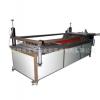 广东经济型半自动手动春联对联印刷机 加长版对联春联印刷机定做