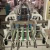 出售二手650型德钢全自动四折带勾底糊盒机