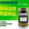 厂家直销高耐酒精耐磨塑胶油墨环保丝印移印各种塑胶中干型油墨