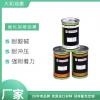 厂家批发强化加硬油墨高附着电镀油墨耐高温喷漆面手感漆电镀油墨
