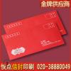 结婚用品红包订制利是封定做创意信封定做定制回礼小红包