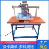 气动上滑式双工位烫画机40*50CM 烫图机压唛机烫压机热转印机