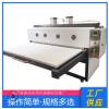 800*1600mm烫画机 气动双工位压烫机T恤热转印机器转印衣服烫钻机