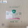 透明不干胶标签定制 抑菌洗手液标签印刷透明pvc贴纸