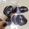 透明不干胶标签定制乌龙茶透明标签丝印贴纸pvc透明不干胶