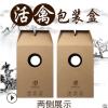 厂家现货活禽包装盒活鸡鸭礼盒彩色印刷牛皮纸瓦楞盒订做