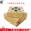 水果包装盒水果礼盒 加强瓦楞水果通用包装瓦楞盒 可定制