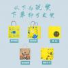 牛皮纸袋手提袋小龙虾粥奶茶包装外卖外送打包定制订制logo纸袋